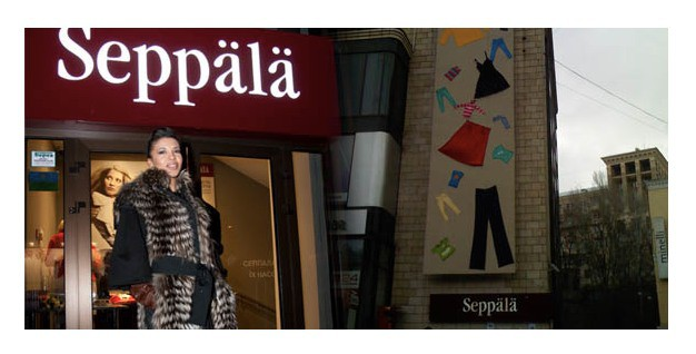 Seppala Grand Opening Cover