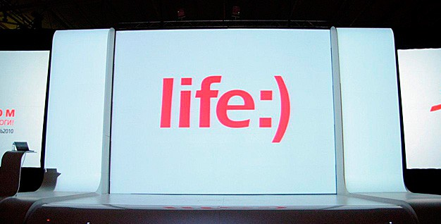 LIFE:) Info day 2010 Cover